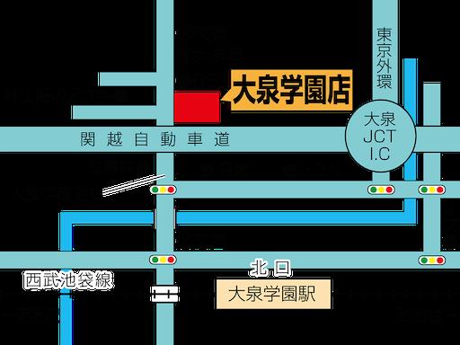 セオサイクル大泉学園店 自転車専門店