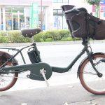 お子様乗せ電動自転車 ギュットミニDX 在庫あります!