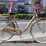 軽~い自転車あります!ブリヂストン アルミーユ