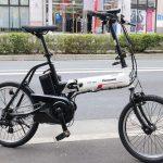 ご注文ありがとうございました!折畳みできる電動自転車パナソニック オフタイム