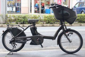 小柄な方でも安心♪子ども乗せ電動アシスト自転車 ビッケポーラーe
