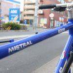 人気のクロスバイク入荷してます!ジオス ミストラル