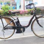 10万円でお釣りが来ちゃう電動アシスト自転車♪ブリヂストン アシスタファイン
