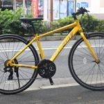 お買い得!人気のクロスバイク♪サカモトテクノ エアーオンⅡ
